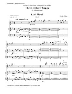thumbnail of Three Hebrew Songs for Violin and Piano Score sample