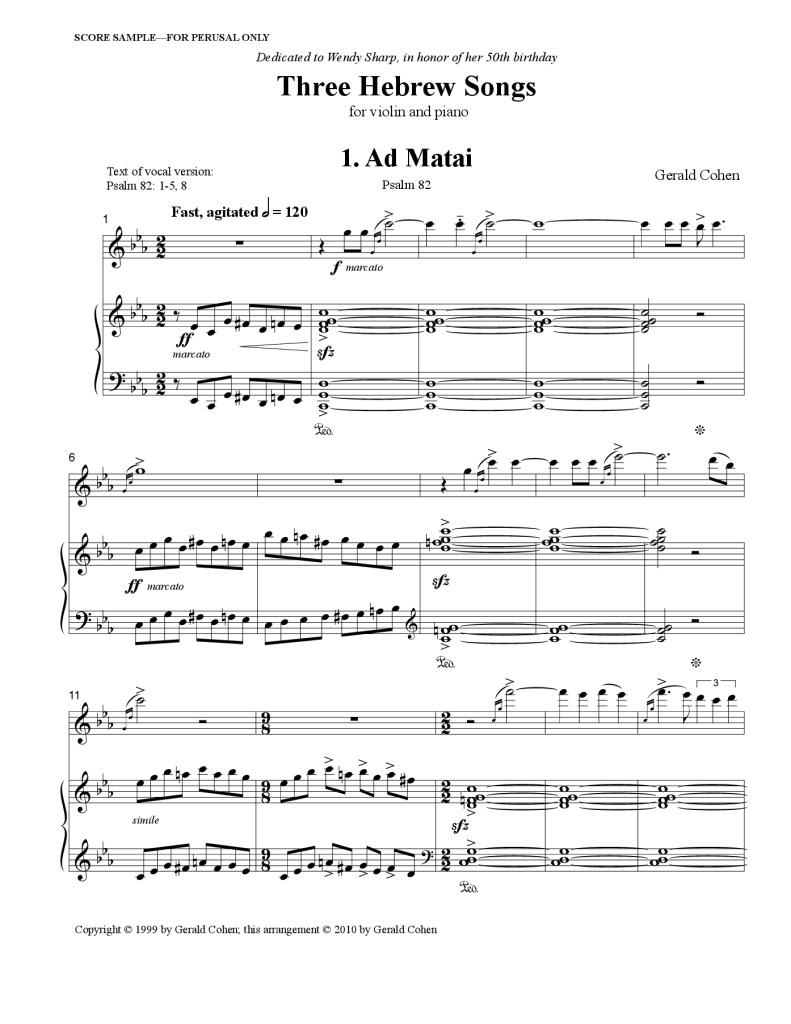 Three Hebrew Songs for Violin and Piano Score sample - Gerald Cohen