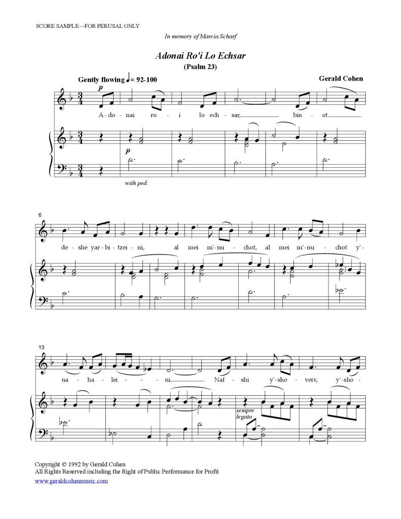 Adonai Ro'i Lo Echsar (Psalm 23) for solo voice or unison